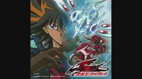 You Say Full Version by La-Vie (Yugioh 5D's insert Song)(Download Link)