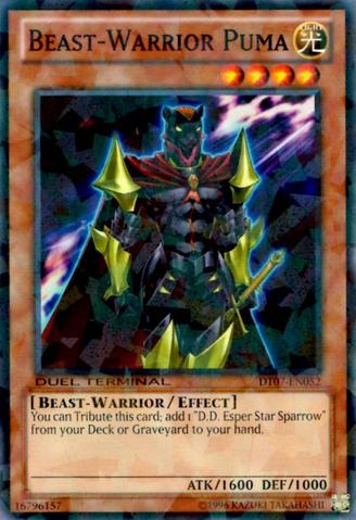 File:BeastWarriorPuma-DT07-EN-DNPR-DT.png