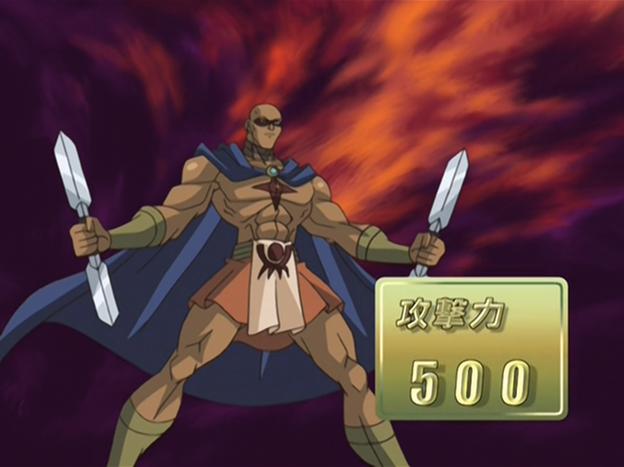 File:BronzeWarrior-JP-Anime-GX-NC.png