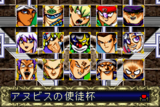 DDM Anubis'sDiscipleCup.jp