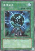 DarkCore-HGP1-KR-C-UE