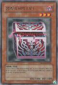 DarkMimicLV3-HGP3-KR-R-UE