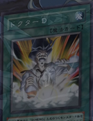 DoctorD-JP-Anime-GX