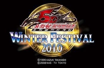 Winter Festival 2010 promotional cards