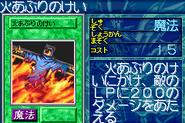 FinalFlame-GB8-JP-VG
