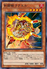 GladiatorBeastLaquari-JP-Anime-AV