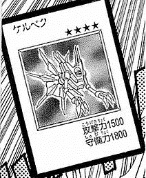 Kelbek-JP-Manga