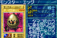 MonsterEgg-GB8-JP-VG