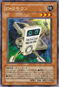 MorphtronicRemoten-JP-Anime-5D
