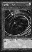 MysticalSpaceTyphoon-JP-Manga-DZ