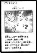Prominence-JP-Manga-GX