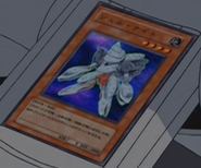 ShellKnight-JP-Anime-GX