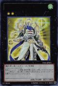 ShiningElf-VE05-JP-UR