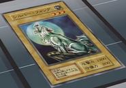 SilverFang-JP-Anime-DM