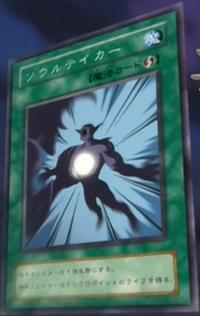 SoulTaker-JP-Anime-DM