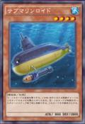 Submarineroid-JP-Anime-AV