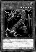 ThunderDragon-JP-Manga-OS