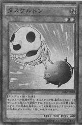 File:BaconSaver-JP-Manga-DZ.png