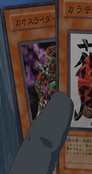 ChaosriderGustaph-JP-Anime-5D