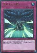 DarkSacrifice-20TH-JP-UPR