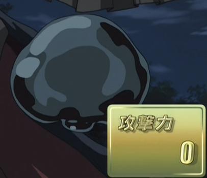 File:DarknessNecroslime-JP-Anime-GX-NC.png