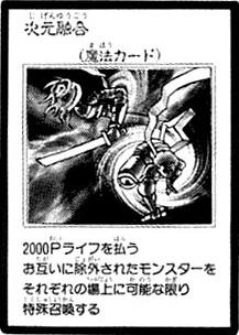 File:DimensionFusion-JP-Manga-GX.jpg
