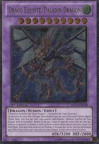 File:DragonKnightDracoEquiste-DREV-FR-UtR-1E.jpg