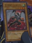 ElementalHEROAvian-JP-Anime-GX-3