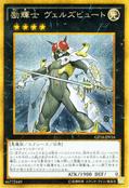 EvilswarmExcitonKnight-GP16-JP-GScR