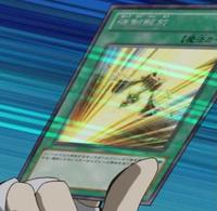 ForcedRelease-JP-Anime-ZX