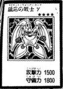 GammaTheMagnetWarrior-JP-Manga-R