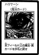 GiantTrunade-JP-Manga-DM
