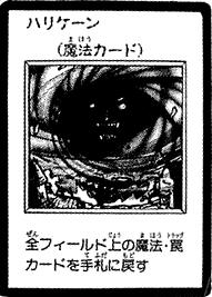 File:GiantTrunade-JP-Manga-DM.png