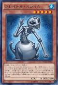 GraydleSlime-DOCS-JP-R