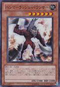 HammerBounzer-GAOV-JP-SR