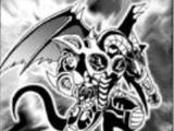 Jeweled Red Dragon Archfiend (manga)