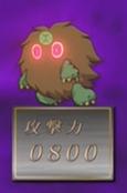 Kuriboh-JP-Anime-DM-NC-2