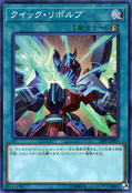 QuickLaunch-CIBR-JP-SR