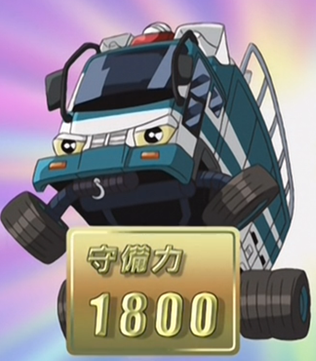 File:Rescueroid-JP-Anime-GX-NC.png