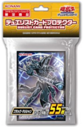 Sleeve-Monster-DarkMagician-JP