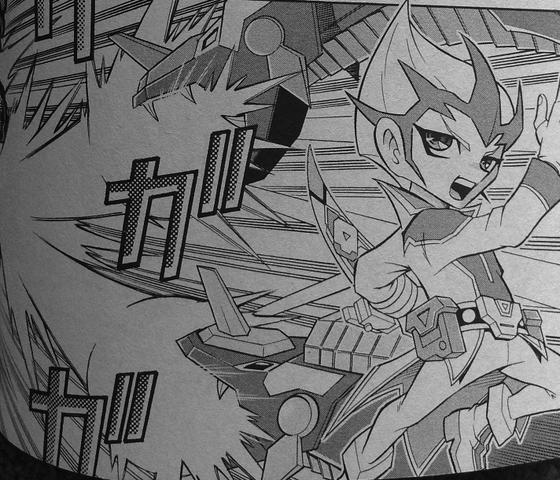 File:TwinPhotonLizard-JP-Manga-DZ-NC.png
