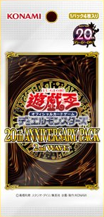 20th Anniversary Pack 2nd Wave