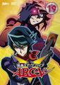 ARC-V DVD 19.png