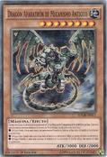 AncientGearGadjiltronDragon-SDGR-SP-C-1E