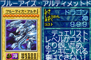 BlueEyesUltimateDragon-GB8-JP-VG