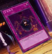 CubicAscension-JP-Anime-MOV3