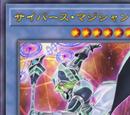 Cyberse Magician (anime)