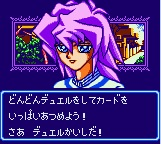 DM2 bakura