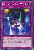 GhostrickNight-PRIO-JP-C
