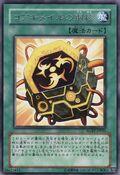 IronCoreofKoakiMeiru-RGBT-JP-R